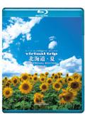 【Blu-ray】virtual trip 北海道・夏