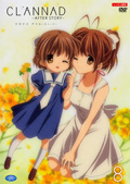 CLANNAD 〜AFTER STORY〜 8