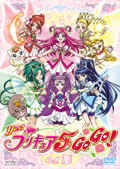 Yes!プリキュア5GoGo! Vol.16