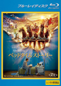 【Blu-ray】ベッドタイム・ストーリー