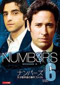ナンバーズ 天才数学者の事件ファイル シーズン2 vol.6
