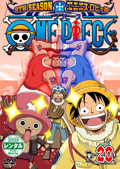 ONE PIECE ワンピース 9thシーズン エニエス・ロビー篇 R-20