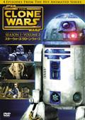 スター・ウォーズ:クローン・ウォーズ<ファースト・シーズン> VOLUME 2