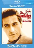 【Blu-ray】ゴッドファーザー PARTII デジタル・リストア版