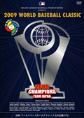 2009 WORLD BASEBALL CLASSIC TM 公式記録DVD