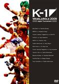 K-1 WORLD MAX 2009 World Championship Tournament -FINAL16-