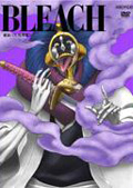 BLEACH 破面・VS.死神篇 3