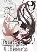 PandoraHearts パンドラハーツ II