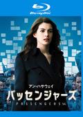【Blu-ray】パッセンジャーズ
