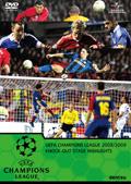 UEFAチャンピオンズリーグ2008/2009 ノックアウトステージハイライト