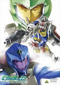 機動戦士ガンダム00 セカンドシーズン 7<最終巻>
