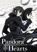 PandoraHearts パンドラハーツ III