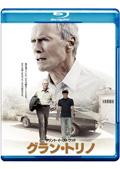 【Blu-ray】グラン・トリノ