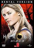 HEROES ヒーローズ シーズン3 VOL.6