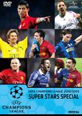 UEFAチャンピオンズリーグ2008/2009 スーパースターズ