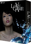 LOVE GAME Vol.4