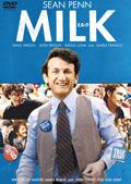 ミルク (2008年アメリカ)