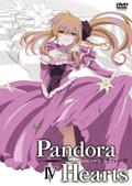 PandoraHearts パンドラハーツ IV