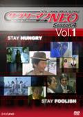 サラリーマンNEO SEASON-4 Vol.1