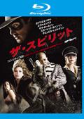 【Blu-ray】ザ・スピリット