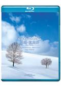 【Blu-ray】virtual trip 美瑛・富良野 -snow fantasy-