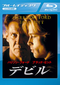 【Blu-ray】デビル (1997)