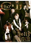 Japanesque Rock Collectionz Aid DVD「Cure」 Vol.1