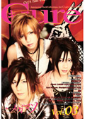 Japanesque Rock Collectionz Aid DVD「Cure」 Vol.3