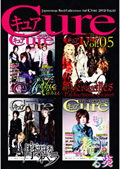 Japanesque Rock Collectionz Aid DVD「Cure」 Vol.5