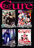 Japanesque Rock Collectionz Aid DVD「Cure」 Vol.7