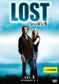 LOST シーズン5 Vol.3