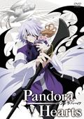 PandoraHearts パンドラハーツ V