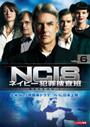 NCIS ネイビー犯罪捜査班 シーズン1 vol.6