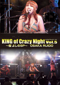 KING of Crazy Night Vol.5 〜桜よしのSP〜 OSAKA RUIDO