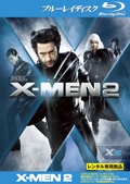 【Blu-ray】X-MEN2
