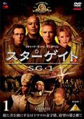 スターゲイト SG-1 シーズン2セット