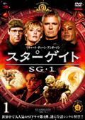 ������������ SG-1 ��������4���å�