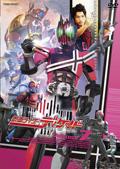 仮面ライダーディケイド Volume 7<完>