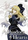 PandoraHearts パンドラハーツ VI
