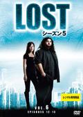 LOST シーズン5 Vol.6