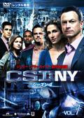 CSI:NY シーズン4 Vol.7