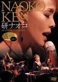 研ナオコ 感 〜feel〜 Vol.1 1st LIVE at MANDALA