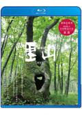 【Blu-ray】映像詩 里山〜劇場版〜