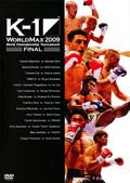 K-1 WORLD MAX 2009 World Championship Tournament -FINAL-