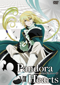 PandoraHearts パンドラハーツ VII