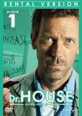 Dr.HOUSE ドクター・ハウス シーズン3 Vol.1