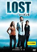 LOST シーズン5 Vol.7