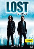 LOST シーズン5 Vol.8