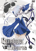 PandoraHearts パンドラハーツ VIII