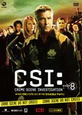 CSI:科学捜査班 SEASON 8 Vol.6